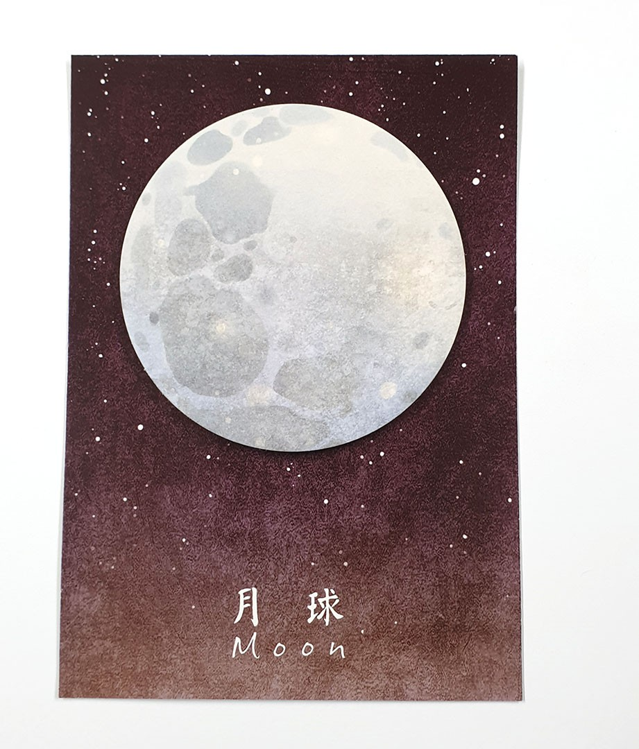 Cute planet sticky notes - Moon