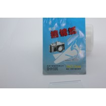 Lens Cleaning Tissue Booklet 50 Sheets