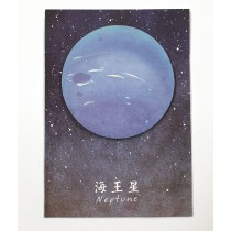 Cute planet sticky notes - Neptune