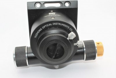 2in Dual Speed Crayford Focuser for Newtonian