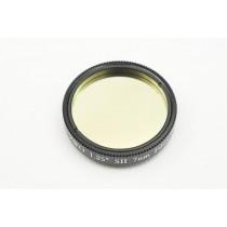 ZWO S-II Sulfur Filter 1.25in 7nm